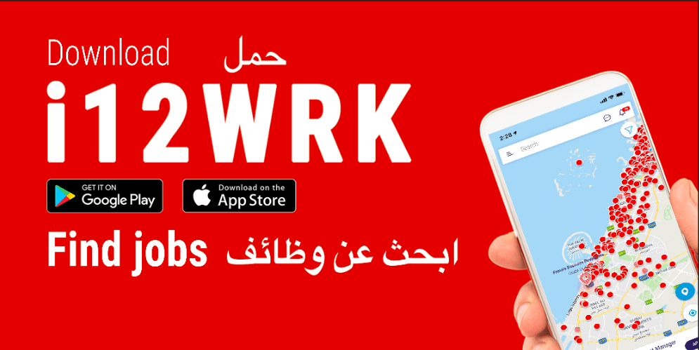Jobs in Saudi Arabia - i12wrk.com