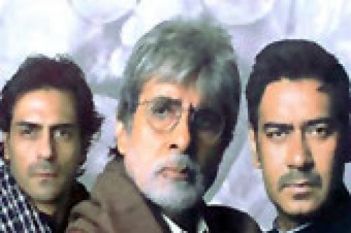satyagraha movie trailor