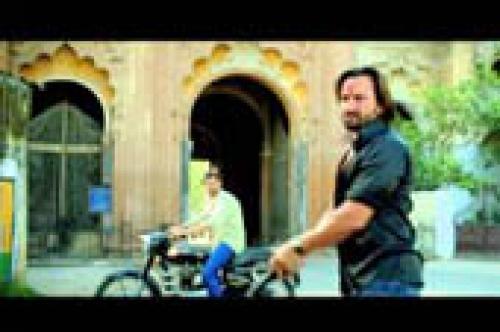 bullett raja movie trailer