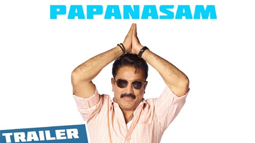 papanasam official theatrical trailer