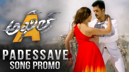 padessave song promo akhil movie