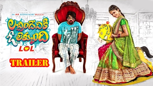 lacchimdeviki o lekkundi lol official trailer