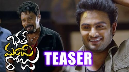 bhale manchi roju movie trailer
