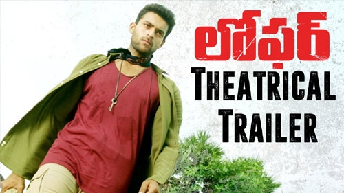 loafer movie theatrical trailer