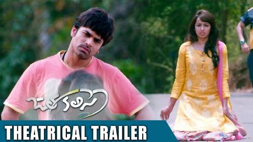 jatha kalise theatrical trailer