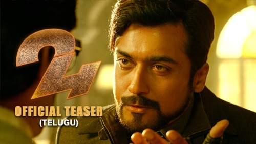 24 official telugu teaser
