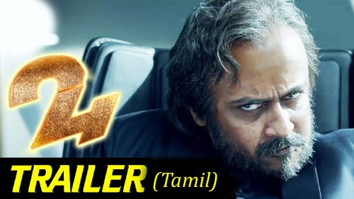 24 official trailer tamil