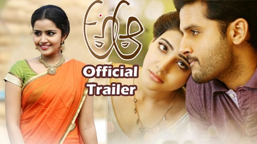 a aa official trailer