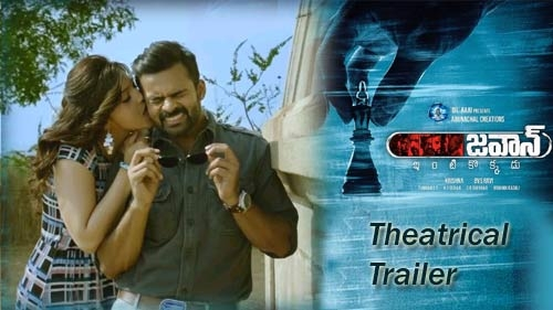 jawaan movie theatrical trailer