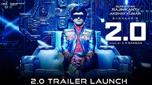 2 0 trailer launch