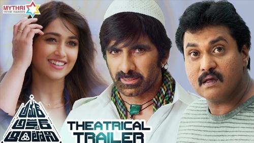 amar akbar anthony theatrical trailer