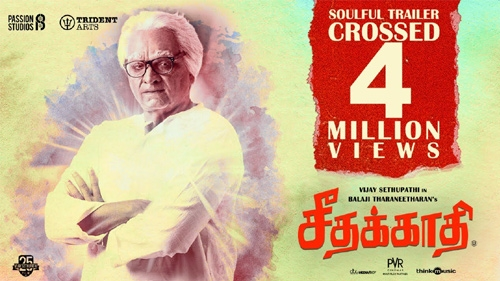 seethakaathi official trailer