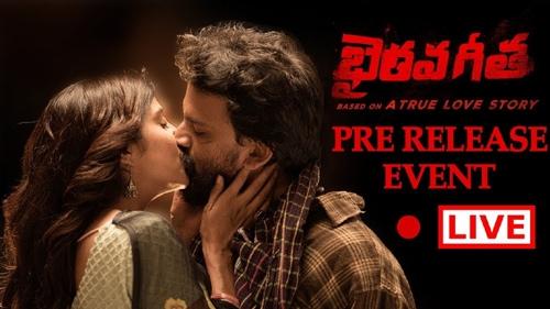 bhairava geetha pre release event