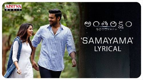 samayama lyrical song antariksham 9000 kmph
