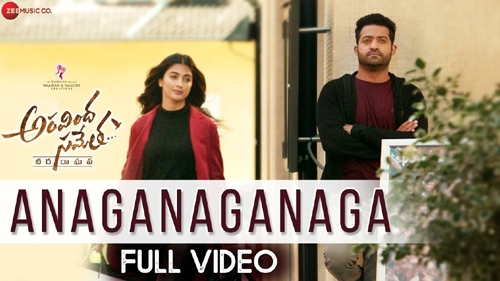 anaganaganaga full video aravindha sametha