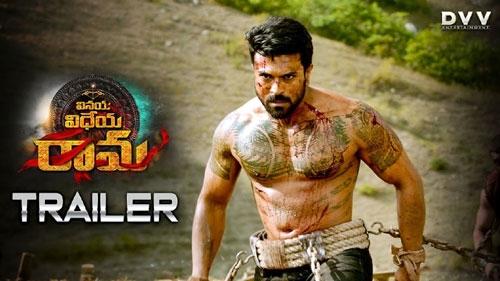 vinaya vidheya rama trailer
