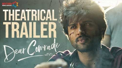 dear comrade theatrical trailer