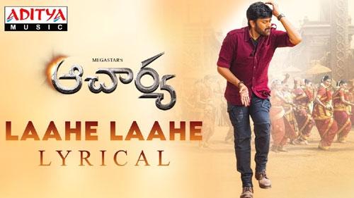laahe laahe lyrical song acharya
