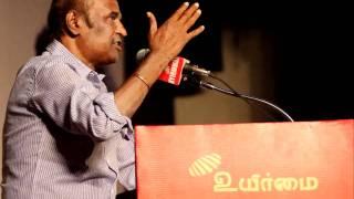 rajnikanth s speech at ramkrishnan s iyal award