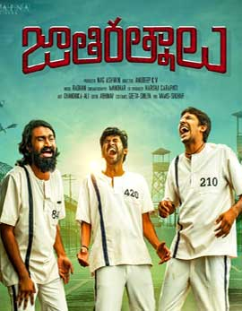 Jathi Ratnalu Movie Review, Rating, Story, Cast and Crew