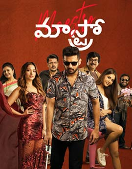 Maestro Movie Review, Rating, Story, Cast and Crew