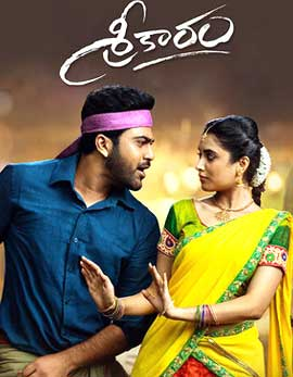 Sreekaram Movie Review, Rating, Story, Cast and Crew