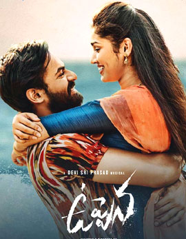 Uppena Movie Review, Rating, Story, Cast and Crew