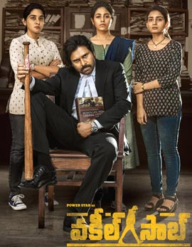 Vakeel Saab Movie Review, Rating, Story, Cast and Crew