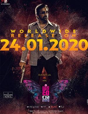 Disco Raja Telugu Movie