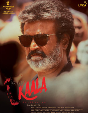 Kaala Telugu Movie - Show Timings