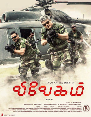 Vivegam Tamil Movie - Show Timings