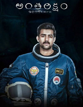 Antariksham 9000 KMPH Movie Review, Rating, Story, Cast and Crew