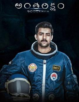 Antariksham 9000 KMPH Movie Review, Rating, Story, Cast and Crew
