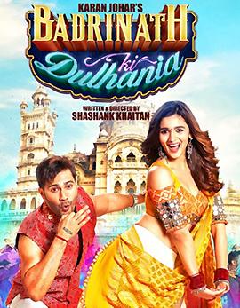 Badrinath Ki Dulhania Movie Review
