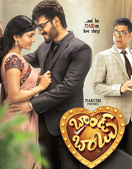 Brand Babu Movie Review, Rating, Story, Cast and Crew