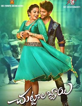 Chuttalabbayi Movie Review