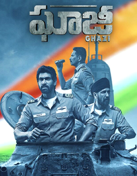 Ghazi Movie Review