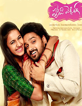 Happy Wedding Movie Review, Rating, Story, Cast and Crew