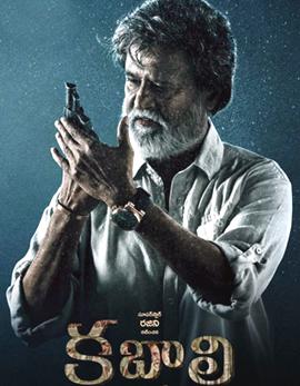 Kabali Movie Review