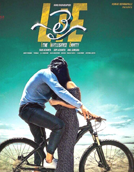 Lie Movie Review, Rating, Story, Cast and Crew
