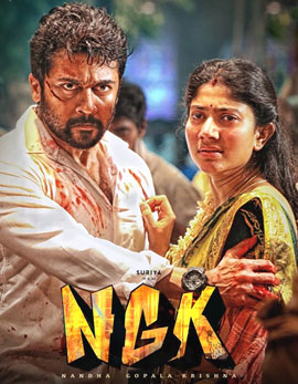 NGK Movie Review, Rating, Story, Cast and Crew