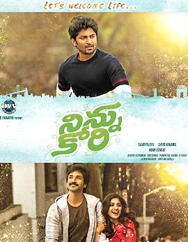 Ninnu Kori Movie Review, Rating, Story, Cast and Crew