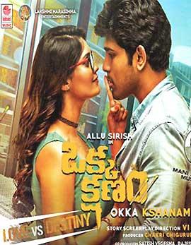 Okka Kshanam Movie Review, Rating, Story, Cast and Crew