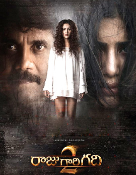 Raju Gari Gadhi 2 Movie Review, Rating, Story, Cast and Crew