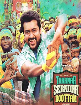 Thaanaa Serndha Koottam Movie Review, Rating, Story, Cast and Crew