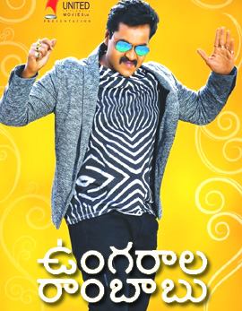 Ungarala Rambabu Movie Review, Rating, Story, Cast and Crew