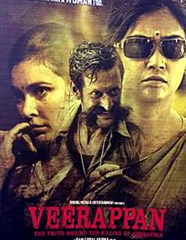 Veerappan Movie Review