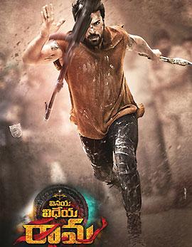Vinaya Vidheya Rama Movie Review, Rating, Story, Cast and Crew
