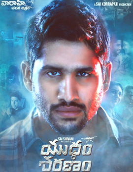 Yuddham Sharanam Movie Review, Rating, Story, Cast and Crew