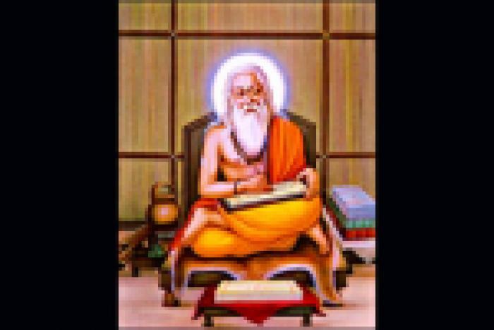 Atharvanavedam